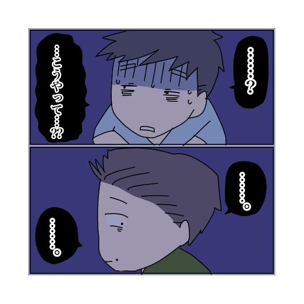 本当にあったちょっとこわ〜い話 「幽霊の住む家」(13/17)