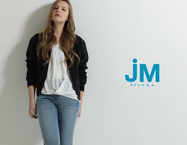 カジュアルに着まわせて、幅広い世代から人気の「ジーンズメイト」