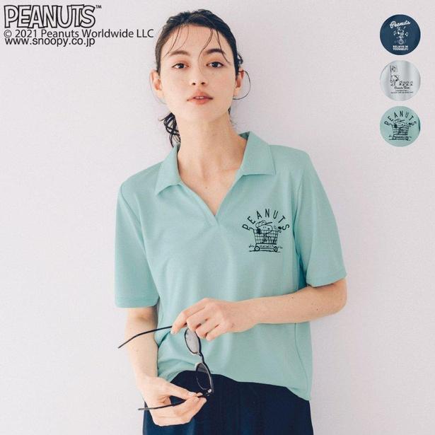 汗をかいてもすぐに乾く!ドライメッシュ仕立ての「スヌーピー 吸汗速乾 スキッパーポロシャツ」(2990円)。写真のカラーはミント