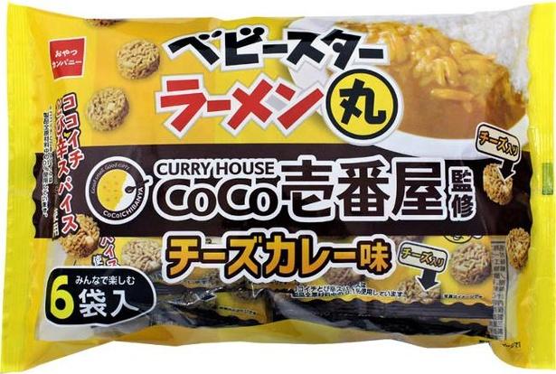 食べきりサイズの個包装が6袋入ったマルチパック