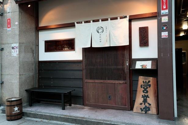 名古屋・錦にある、味噌おでんとワインの意外なマリアージュが楽しめる店も参戦!