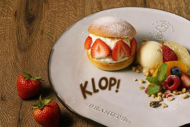 「KLOP!ベースボールマリトッツォ」(990円)
