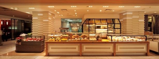 【写真を見る】ノワ・ドゥ・ブールが季節商品の「イースター・クッキー」を販売