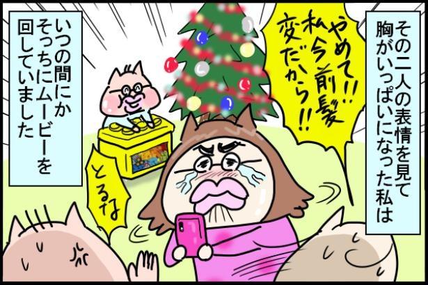 「クリスマスの朝、兄と姉に対し胸がいっぱいになった理由は」6