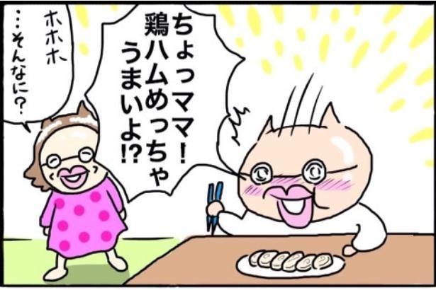「おふくろの味」1