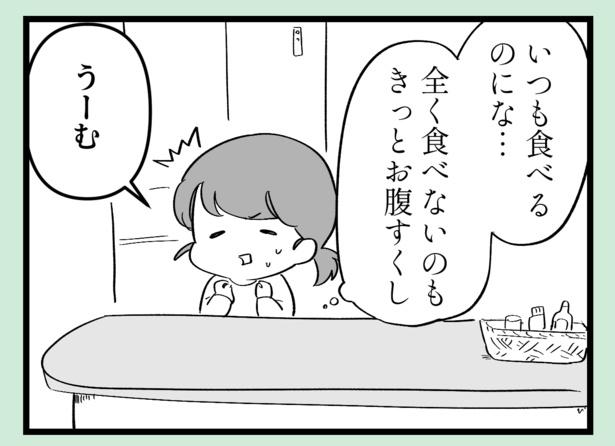 朝ご飯いらない(2)