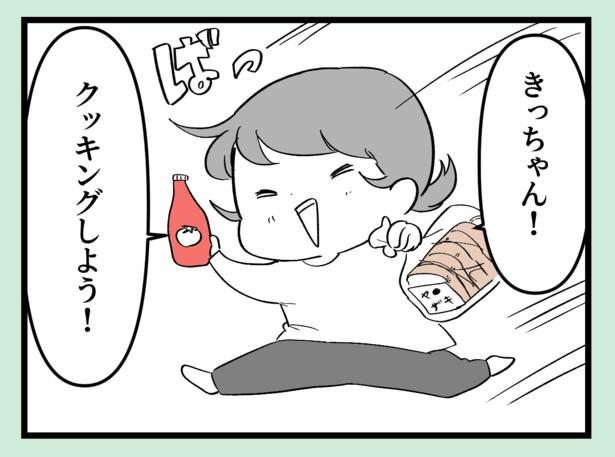 朝ご飯いらない(4)