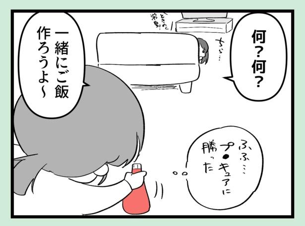 朝ご飯いらない(5)