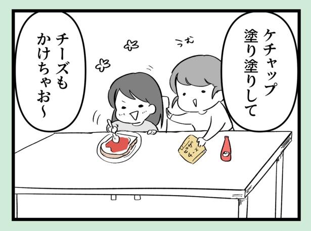朝ご飯いらない(6)