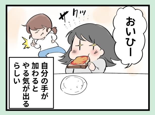 朝ご飯いらない(8)