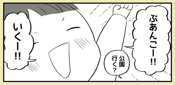 姉弟(3)