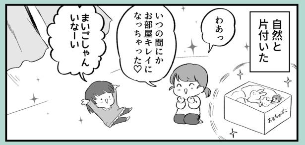 忍法・人助けの術(4)