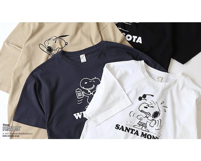 スヌーピーの新作Tシャツは大人におすすめ!夏コーデに映えるおしゃれな王道デザイン