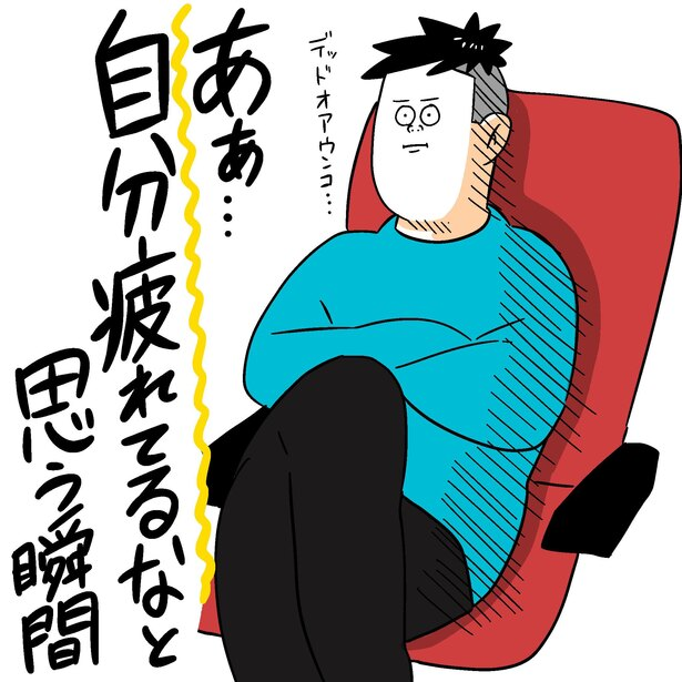 映画の音量を…(1/5)
