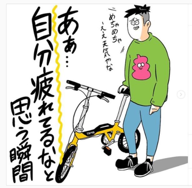 自転車のスタンドを上げるつもりが…(1/6)