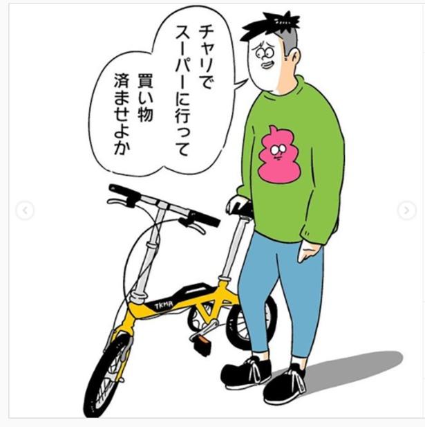 自転車のスタンドを上げるつもりが…(2/6)