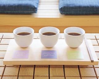 イチゴヨーグルトのようなフルーティさを持つ、「エチオピア コンガ ナチュラル(左)」など、3種の異なる味わいが試せる「飲み比べセット」(680円)/LIGHT UP COFFEE KYOTO