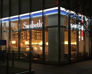 東海エリア初出店!ニューヨーク発祥のレストラン「サラベス」名古屋店