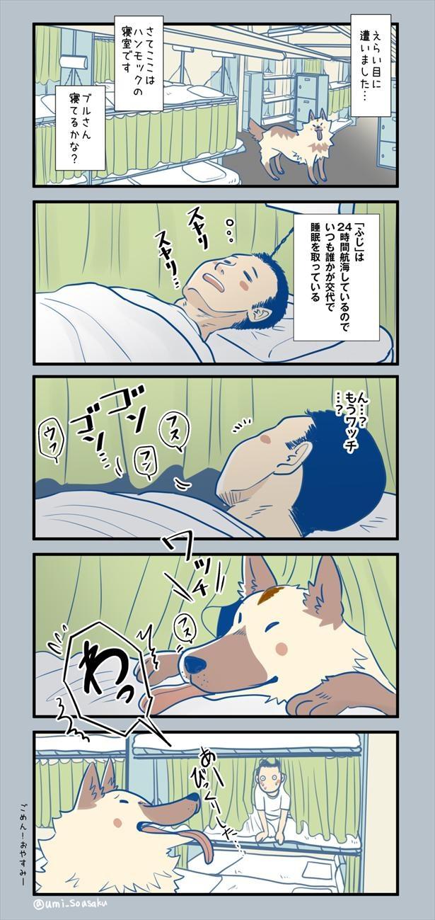 #ふじと南極のなかまたち15話(4/8)