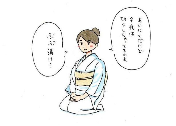 今夜は帰ってほしくない京都人
