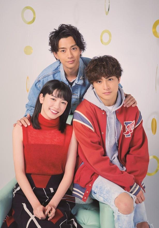 映画「ひるなかの流星」で初共演となった永野芽郁、三浦翔平、白濱亜嵐