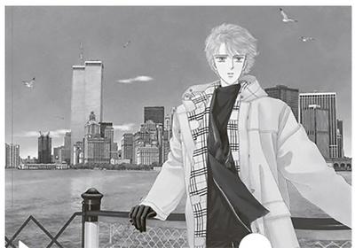【写真を見る】成田美名子 作品「CIPHER」の原画 他