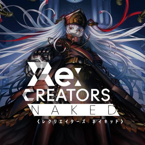 追加キャストに小西克幸や金元寿子も!アニメ「Re:CREATORS」は4月8日より放送開始
