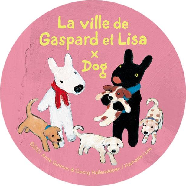 オリジナルステッカーはこちら。犬とたわむれるリサとガスパールが愛らしい