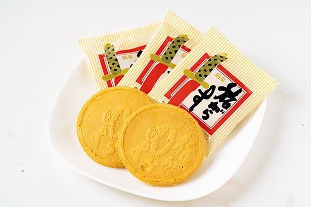 1958年から続く伝統菓子