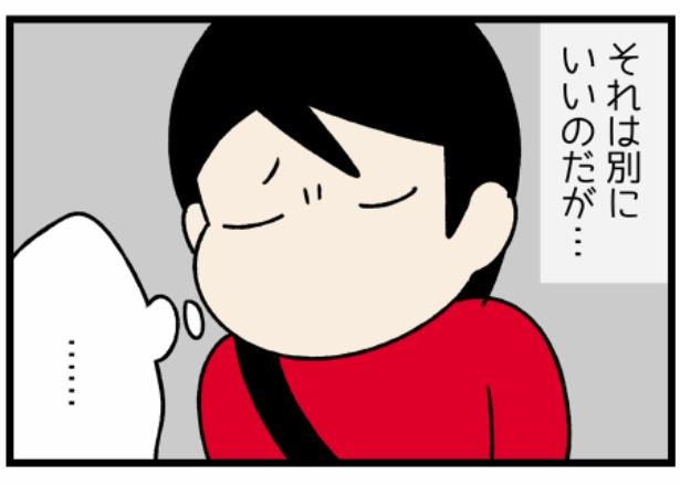 どんぐりの性格シリーズ「柴、芝問わず」2。続きを読むときは画像をクリック!