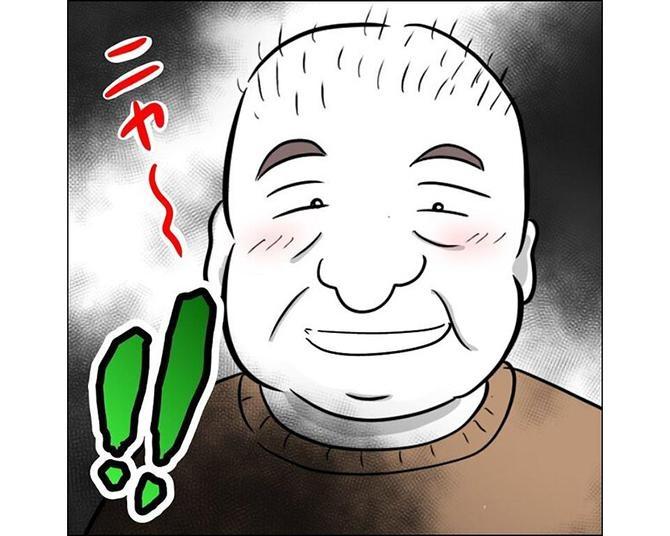 【漫画】授乳中覗いてくるセクハラ親父。旦那に相談するも義父の行動はエスカレートして…?