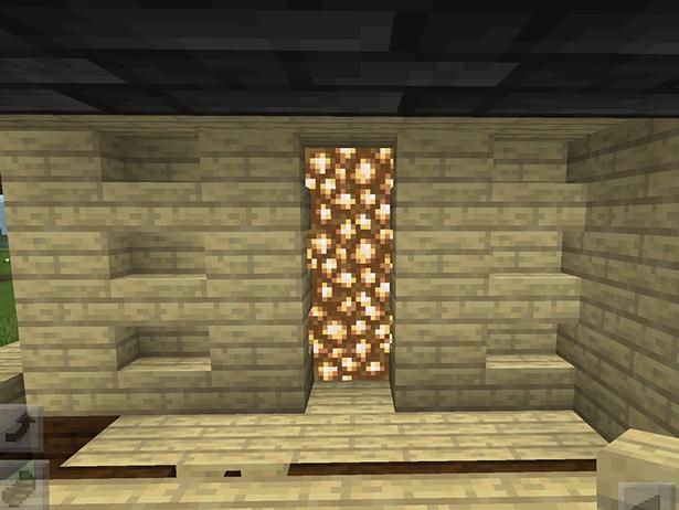 中が見えない部分には光源ブロックを仕込んでおこう