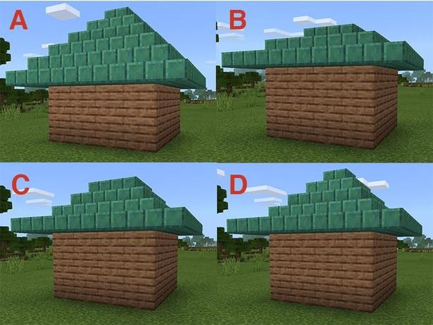 ピラミッド状の屋根を階段とハーフブロックで作りわけた図