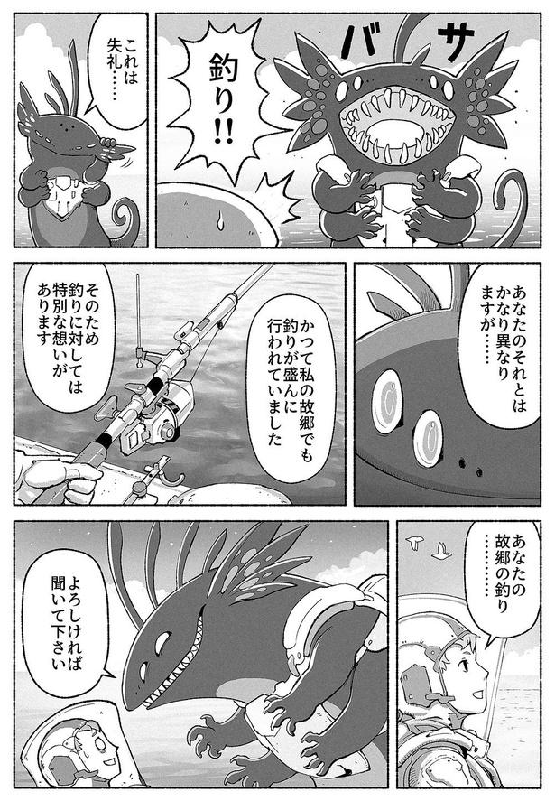 「釣り」02