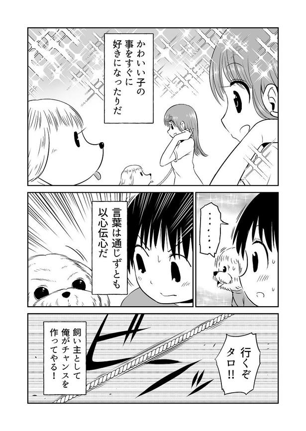 「ペット」03