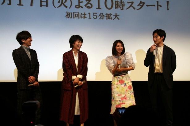 オンエア前の特別試写会時、劇中での担当楽器を持って登場した4人