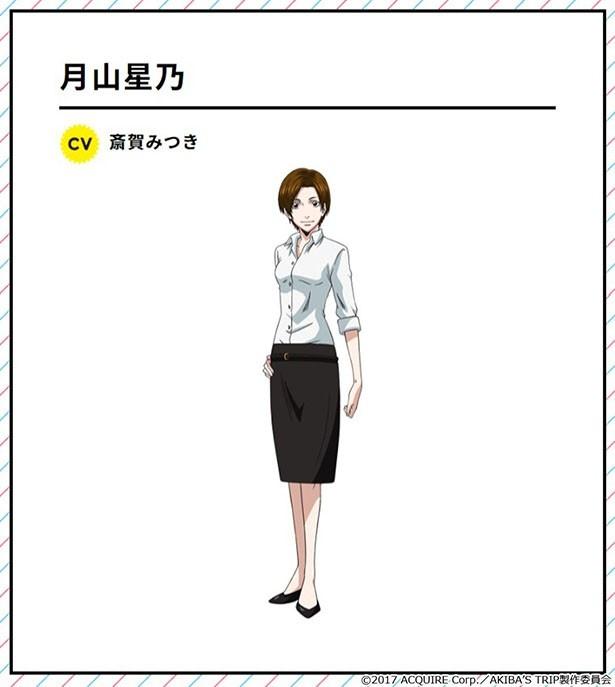 「AKIBA'S TRIP」第12話に「大東京トイボックス」の天川太陽と月山星乃が登場!