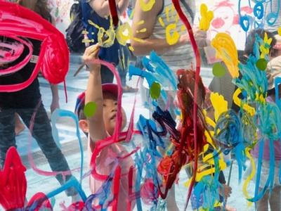 小学生以下の子供なら無料で楽しめるプログラム「親子のフリーゾーン」(横浜美術館)