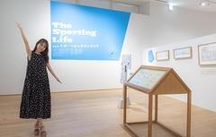 さわやかな青色がテーマカラーの展示室