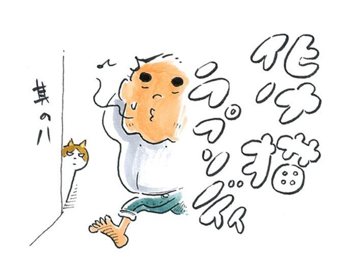【漫画】猫のコタツと大塚くん《第31話》「化け猫ラプソディ。其の八」