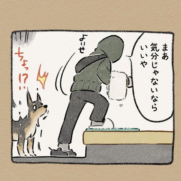 「ぬれノラ」その5