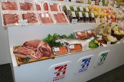 【写真を見る】「野菜・果物」「精肉、卵」「鮮魚」の生鮮3品の新PB「セブンプレミアム フレッシュ」を新たに展開