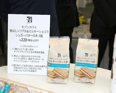 「セブンカフェ 香ばしシリアル&ミルキーショコラ シュガーバターの木」は「銀のぶどう」史上初のダブルブランドによる共同開発商品