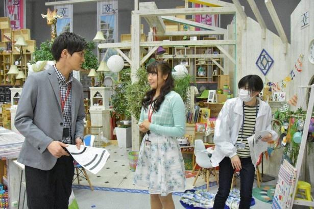 BOYS AND MENとSKE48のメンバーが出演する「ショクバの王子様」が東海テレビで3夜連続放送