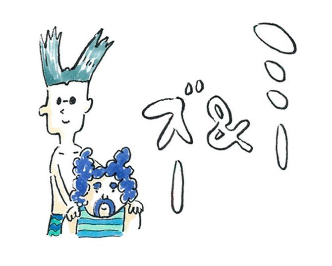 【漫画】猫のコタツと大塚くん《第54話》「ミー&ズー。」