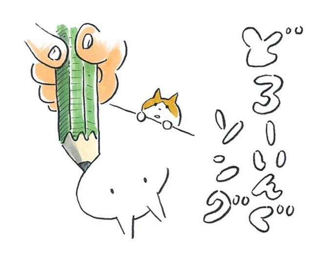 【漫画】猫のコタツと大塚くん《第68話》「どろーいんぐソング。」