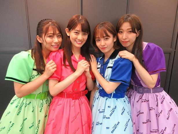 「TEAM SHACHI」左から坂本遥奈・秋本帆華・咲良菜緒・大黒柚姫