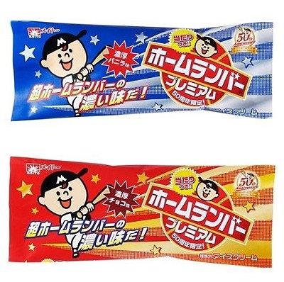 2010年1月に発売となる「プレミアムホームランバー」の「バニラ」と「チョコ」(各105円)。味も当たりもパワーアップ!
