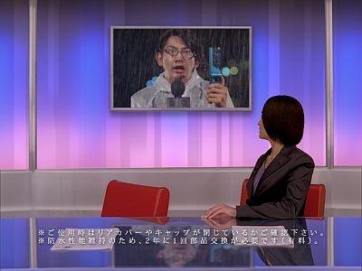 『ニュースキャスター』篇
