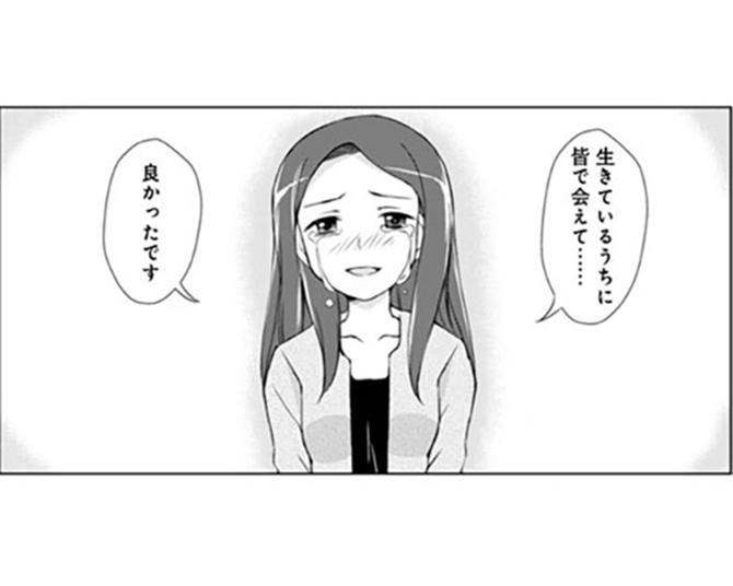 【漫画】「何か変なニオイがしません?」金魚鉢を濃縮させたようなニオイには、ある特徴があった/ナースゆつきの怪奇な日常